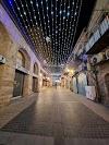 Image 3 of שדרות ממילא (קניון), ירושלים