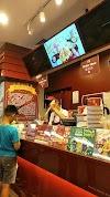 Image 3 of Giant Hypermarket Plentong, Johor Bahru