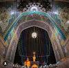 Image 5 of Imam Reza Holy Shrine - حرم امام رضا علیه السلام, مشهد