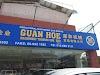 Image 1 of Guan Hoe Machinery Trading Sdn.Bhd, Muar