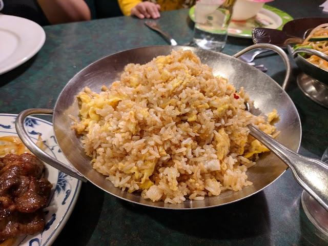 August Moon Chinese Restaurant