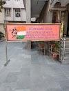 Image 8 of Suraj Bhan DAV Public School, New Delhi