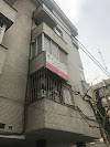 Directions to Dad Pouyan Hami Law Firm Tehran