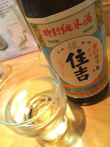Yakitori Taisho