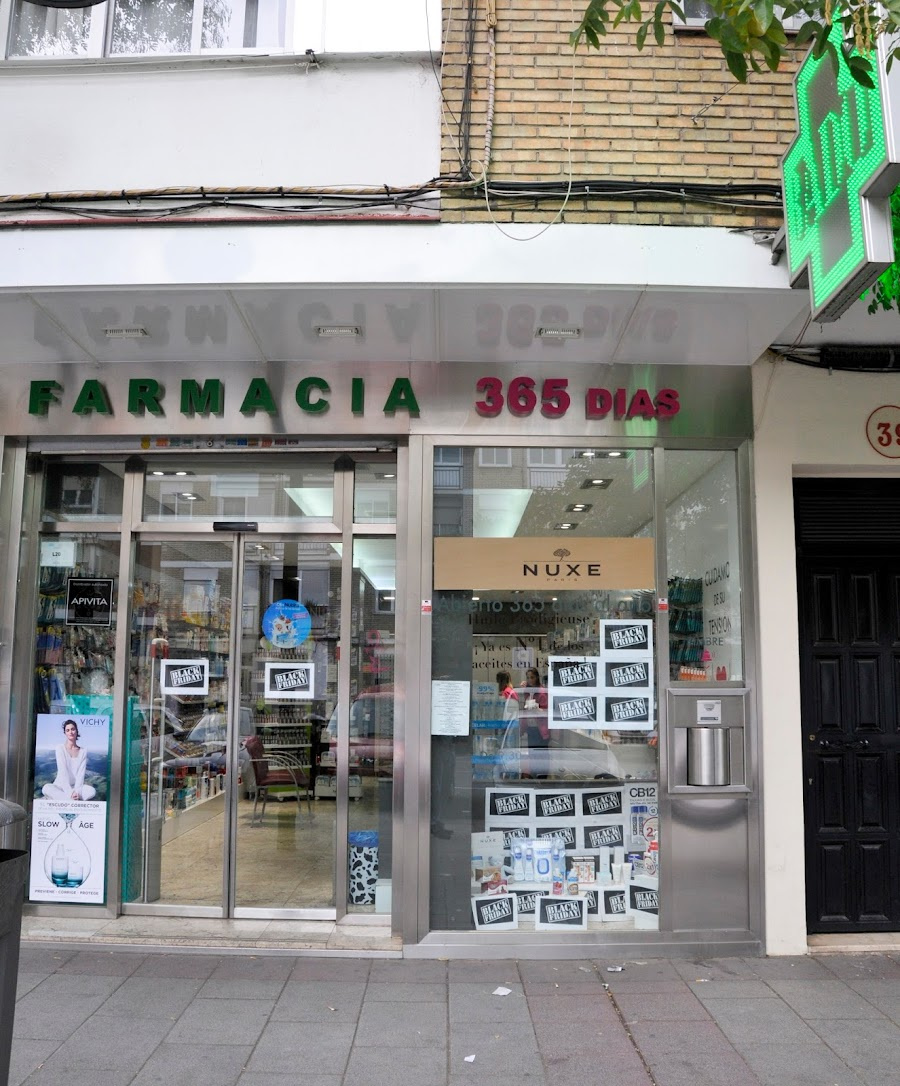 Foto farmacia Farmacia Solís Rojas