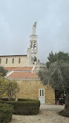 Image 5 of Our Lady of the Ark of the Covenant Church, Abu Ghosh