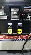 Image 8 of Costco Gasoline, Frederick