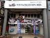 Image 1 of TCE Tackles Sdn Bhd - Kemaman Showroom, Kemaman
