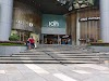 Image 2 of ION Orchard, Orchard