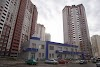 Image 1 of Bank Arcada, Kyiv