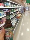 Image 7 of Super Target, Mooresville