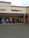 Image 5 of Papa Murphy's Take and Bake, Port Orchard