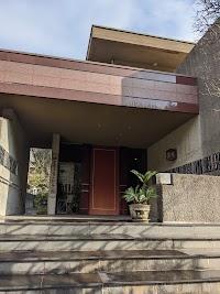 鎌倉虚子立子記念館
