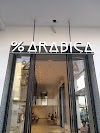 Directions to Arabica Casablanca Casablanca