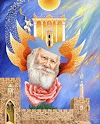 לקבלת הוראות נסיעה אל Baruch Nachshon Gallery (Nachshon art)הגלריה של האמן ברוך נחשון, Kiryat Arba