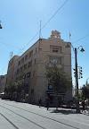 Image 7 of שדרות ממילא (קניון) Parking Mamilla Mall, ירושלים