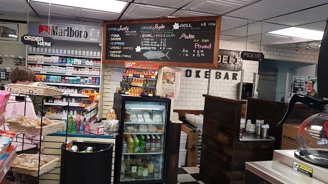 45th Stop N Shop & Poke Bar