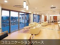 介護老人福祉施設 ラペ鎌倉