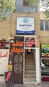 Image 6 of بیمه ایران.نمایندگی نیلی, Baharestan