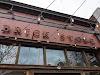 Image 8 of Brick Store Pub, Decatur