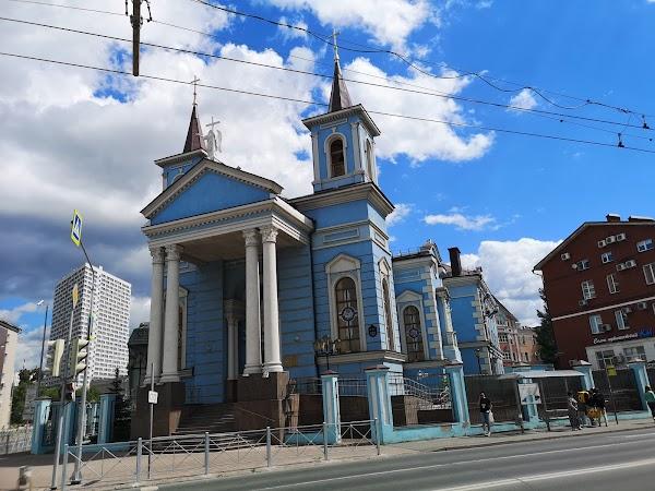 Popular tourist site Parish of the Holy Cross in Kazan