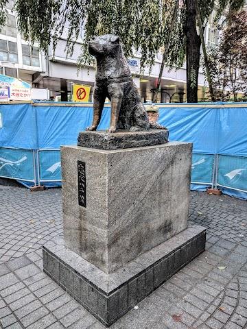 List item Hachikō Memorial Statue image