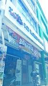 Live traffic in TCE Tackles Sdn Bhd - Butterworth Showroom Butterworth