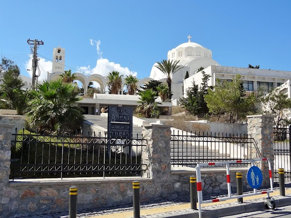 Popular tourist site Museum of Prehistoric Thira in Santorini