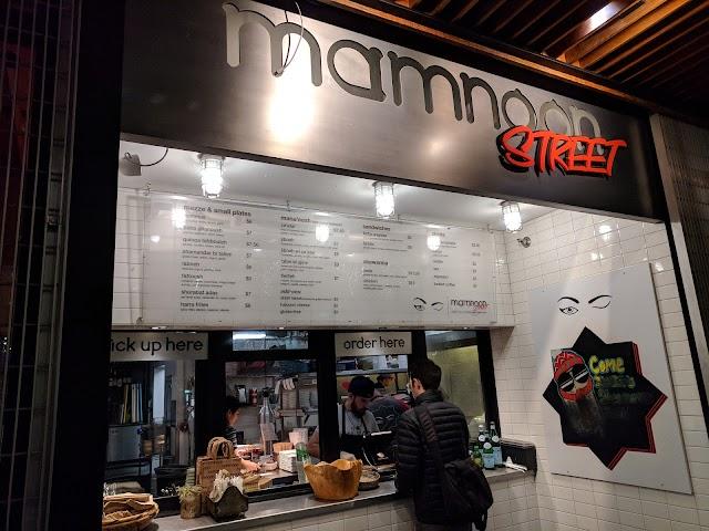 Mamnoon Street