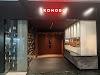 Image 8 of Komodo Restaurant, Miami