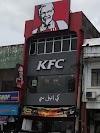 Image 3 of KFC Tanah Merah, Tanah Merah