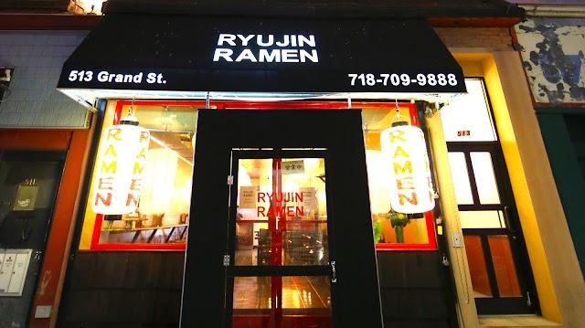 List item Ryujin image