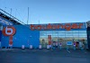 Image 8 of Boulanger Atlantis, Saint-Herblain