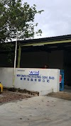 Image 5 of WIN SMITH PACKAGING SDN BHD, Ipoh