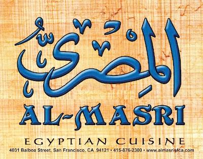 Al Masri Parking - Find Cheap Street Parking or Parking Garage near Al Masri | SpotAngels