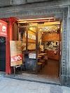 Image 1 of Macchina Pasta Bar, Barcelona
