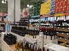 Image 7 of Total Wine & More, Pasadena