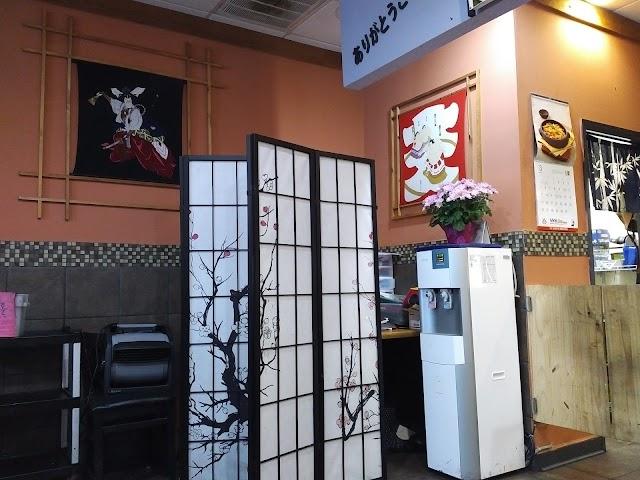 List item 나루터 Naruto Korean Restaurant image