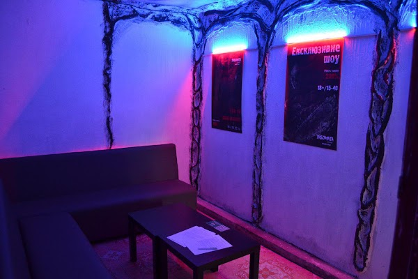 Popular tourist site Insomnia Комнаты Страха Киев - The haunt in Kyiv