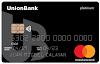 Image 6 of UnionBank of the Philippines - Calamba Parian, Calamba