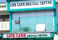 Lifecare Medical Centre in gurugram - Gurgaon