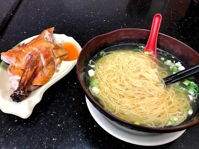 Ton Kiang Barbeque Noodle House