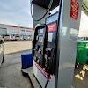 Image 5 of Costco Gasoline, Vaughan