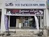 Image 1 of TCE Tackles Sdn Bhd - Temerloh Showroom, Temerloh
