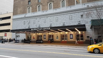 Manhattan Center Parking - Find Cheap Street Parking or Parking Garage near Manhattan Center | SpotAngels