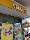 Image 6 of Shell Dengkil, Dengkil