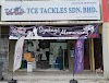 Image 1 of TCE Tackles Sdn Bhd - Batu Pahat Showroom, Sri Gading