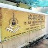 Image 7 of Persatuan Pengguna Islam Malaysia, Kuala Lumpur