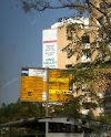 Image 4 of Kiryat Ono Mall/Levi Eshkol, Kiryat Ono