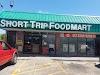 Image 1 of Short Trip Food Mart, Houston